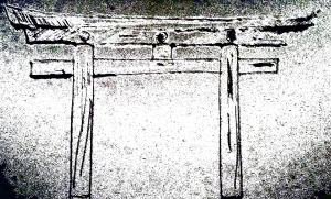 Inari's Gate